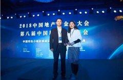 �园�威荣获中国地产华表奖 引领涂料领域新发展