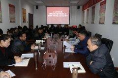 二七区环保局传达落实区宣传思想文化暨精神文明 建设工作会议精神