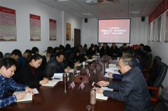 """二七区环保局贯彻落实全区""""基层党建提升年""""行动大会精神"""