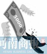 郑州男子买宝马交5000元订金 想退款等半年没结果