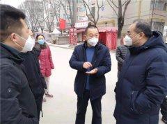 县领导孔伟督导社区疫情防控情况