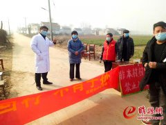 责任与担当――记奋战在疫情防控一线的睢县西陵寺镇卫生院院长李凯
