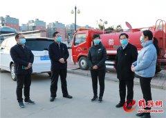 楚耀华到睢县检查指导疫情防控和复工复产工作