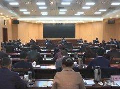 县委书记宁伯伟主持召开十四届县委常委会第99次会议