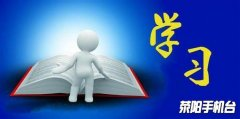 【学习时间】人民网评:以宪法为根本活动准则