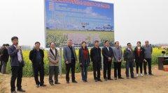 国家油菜产业技术体系植保技术研讨会在固始县召开