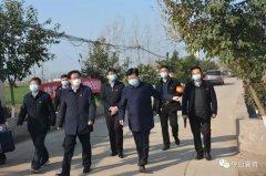 市委常委、组织部长丁同民深入襄城县调研疫情防控工作