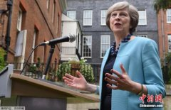 """英国将公布首份""""脱欧路线图"""" 连锁效应波及世界"""