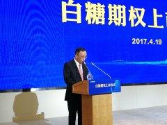 陈华平:白糖期权上市有利于保护糖农收入