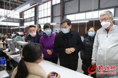 张维宁到我县调研企业复工复产、重点项目建设情况