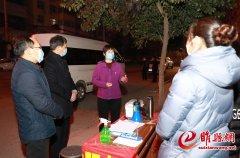 吴海燕到城关镇暗访调研指导疫情防控工作
