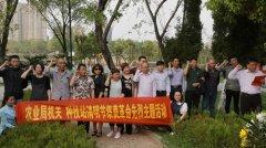 县农业局举办清明节祭奠革命先烈主题活动