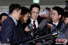韩媒:三星陷亲信门喊冤 朴槿惠涉贿立案或读秒