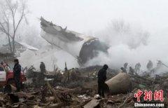在吉坠毁货机已造成37人遇难 空难原因暂不明