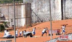 巴西一所监狱发生血腥暴动 造成至少30人死亡