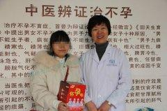 郑州长江不孕不育医院中【找对地方 原来怀孕如此简单】