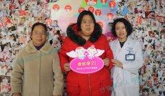 郑州长江不孕不育医院患者评论说【万万没想到 我还真怀上了】