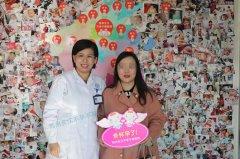 郑州长江中医院治不孕不育患者经历【不仅怀孕啦 还是双胞胎】