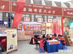 """市六小代表我市参加郑州中小学生""""传统文化进校园""""非遗成果展"""