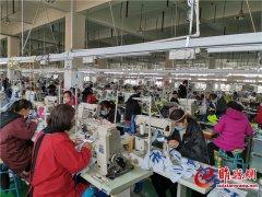 【复产】京威体育:工厂已复工 订单没问题