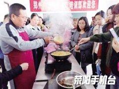 郑州日报:荥阳市人社局 多举措做好就业创业大文章