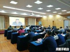 改革开放40周年庆祝大会在荥阳引起强烈反响