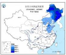 东北河北等地有降雪 长江以北地区将大风降温