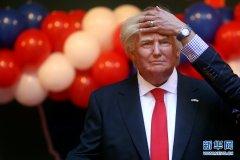 美国候任总统特朗普蜡像揭幕 引游客围观(图)