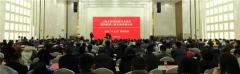 上海市装饰装修行业协会第四届第三次会员代表大会暨第四届第三次理事会顺利召开