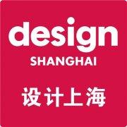 """""""设计上海""""2018五周年庆典,中国原创设计力量大放异彩"""