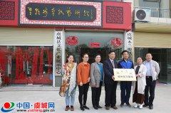 贾艳梅剪纸艺术馆被确定为商丘学院校外实习基地