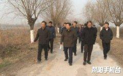 省政协副主席李英杰到我市调研黄河湿地退化情况
