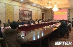 省社区教育示范区评估验收组对我市创建河南省社区教育示范区工作进行评估验收