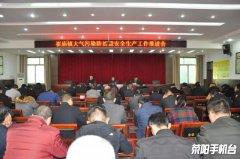 崔庙镇扎实开展大气污染防治和安全生产工作