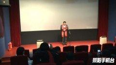 以我市脱贫攻坚为题材的电影《小石头下乡记》在京首映