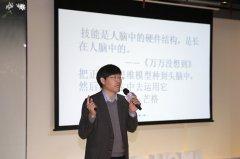 李骞:现象级品牌传播事件背后都是套路