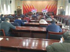 我县组织收听收看全市农业农村工作暨脱贫攻坚工作会议