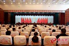 中国共产党睢县第十三届纪律检查委员会第五次全体会议召开