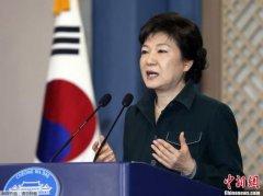 韩独检组:最晚应于2月初对朴槿惠进行当面调查