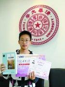 """郑州一中学生成为河南首位拿到清华录取通知书的""""幸运儿"""""""