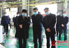 王琦一行到我县督导检查企业疫情防控和复工复产工作