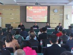 河南省中小学国防教育观摩现场会在我区幸福路小学举行