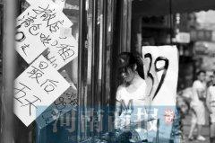 曾经或现在与陈寨的点滴记录 郑漂的生活发生巨变