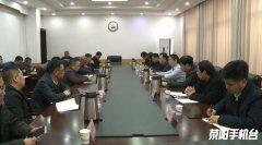 我市召开农民工工资支付工作领导小组联席会议