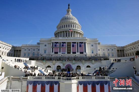 资料图:当地时间1月15日,美国华盛顿国会大厦前举行特朗普就职仪式彩排。