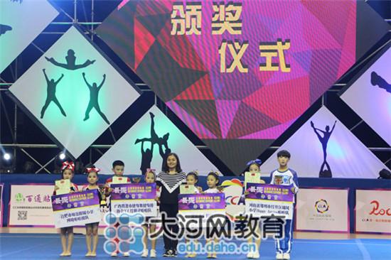 郑州经开区锦凤小学获全国啦啦操联赛冠军