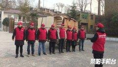 市供电公司到对口帮扶村开展冬季送温暖活动