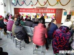"""豫龙镇郑上社区开展""""庆元旦,迎新春""""主题活动"""