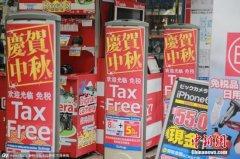 访日外国游客消费额再创新高 中国游客爆买减少