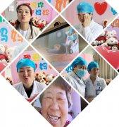 郑州长江不孕不育医院感恩母亲节云端互动活动:妈妈我爱你!